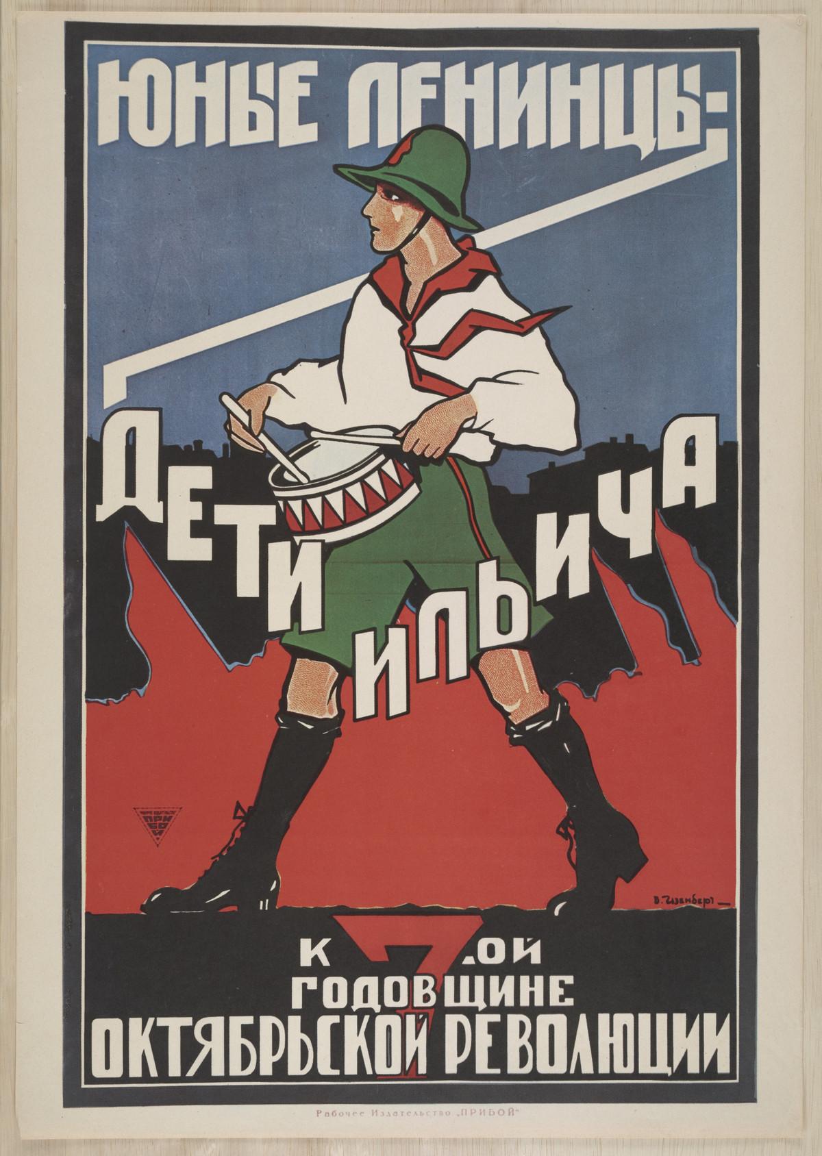 sovetskie-kommunisticheskie-plakaty_7