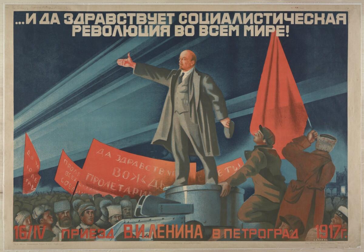 sovetskie-kommunisticheskie-plakaty_74