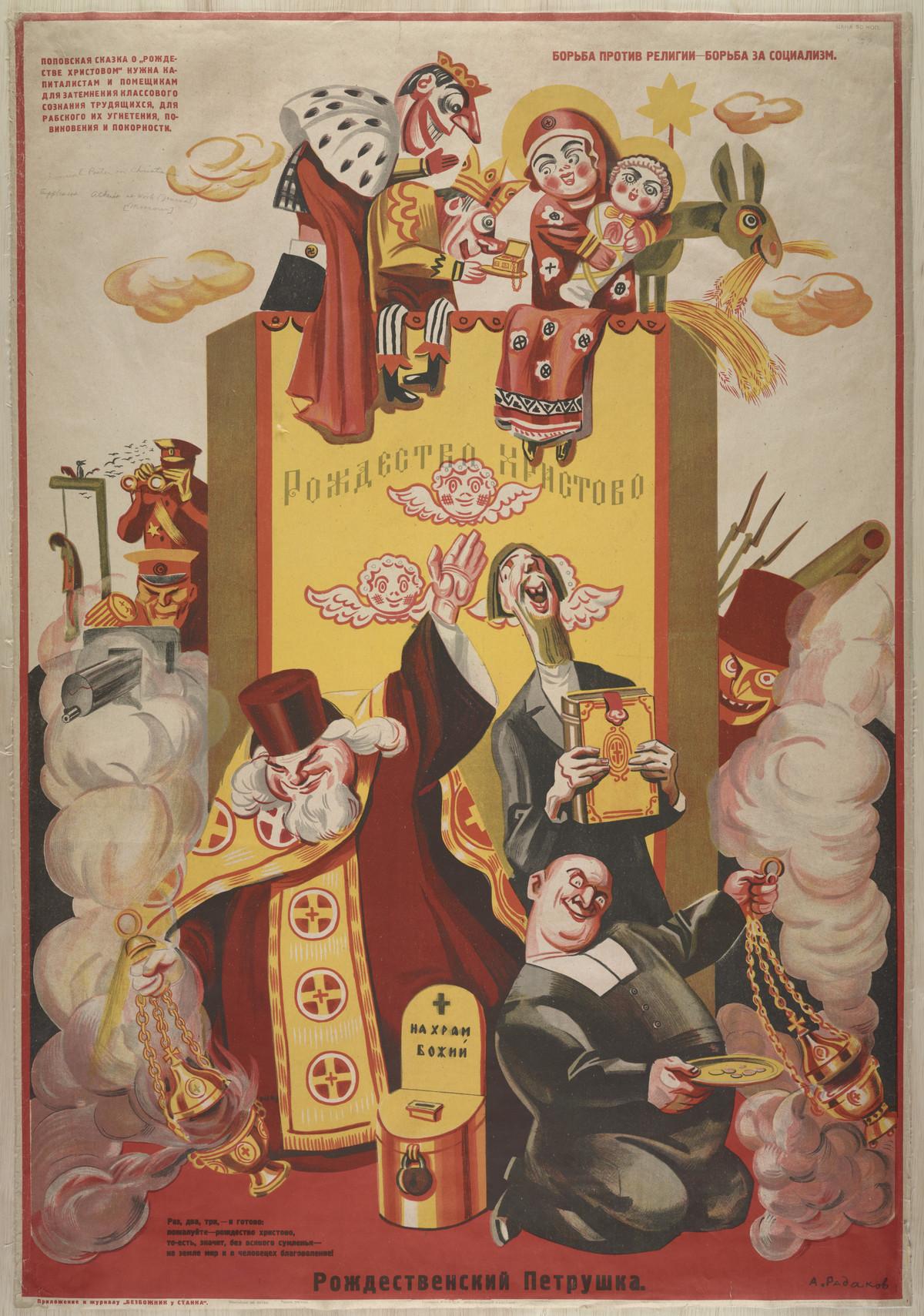 sovetskie-kommunisticheskie-plakaty_76