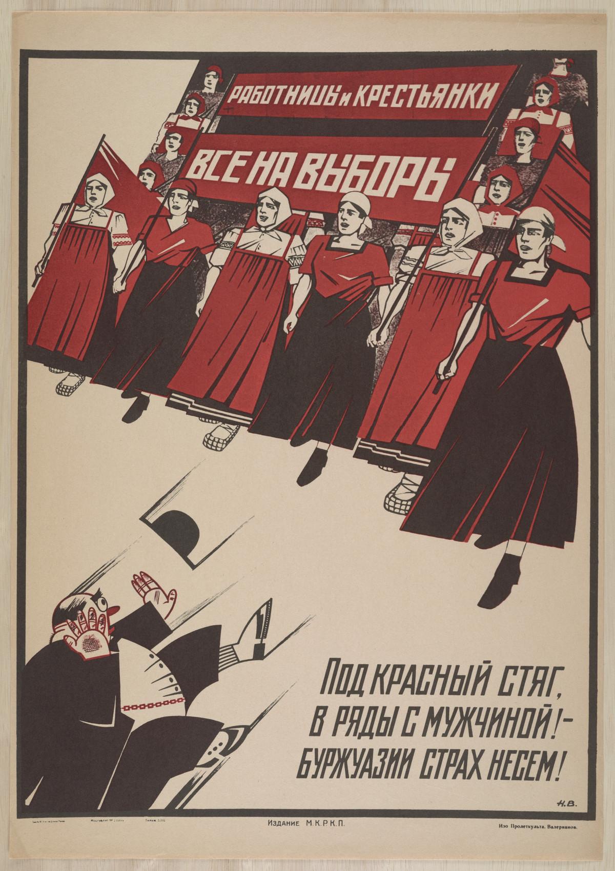 sovetskie-kommunisticheskie-plakaty_8