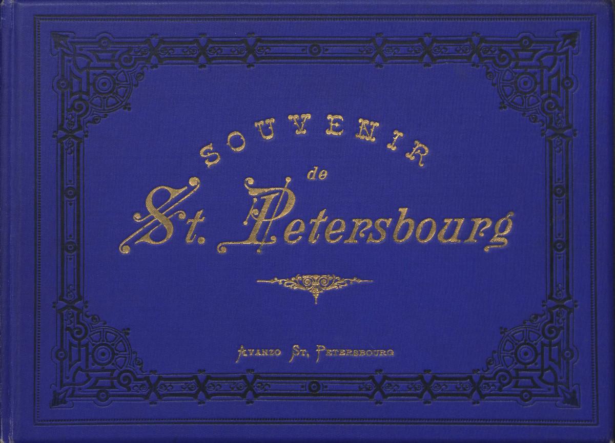 Sankt-Peterburg-fotoalbom-Zhan-Batist-Avanzo_1