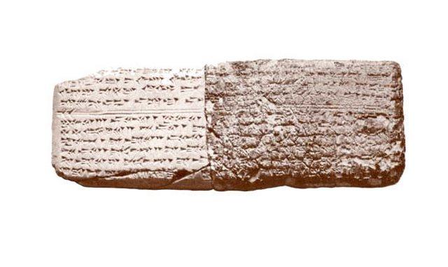 Самая старая записанная мелодия (3400 лет)
