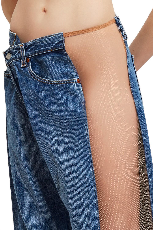 Сумасшедшие джинсы за 590$: нет нижнему белью