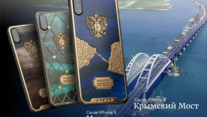 Дизайнерский iPhone X с золотом и бриллиантами в честь открытия Крымского моста