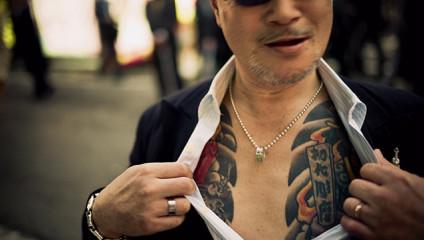 Тайны якудзы: «семья» с татуировками драконов