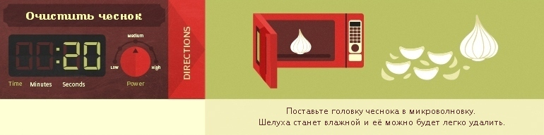 img-20141216174849-484