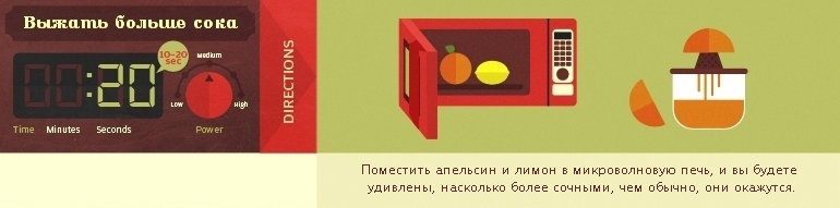 img-20141216174851-382