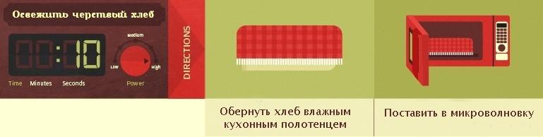 img-20141216174852-674