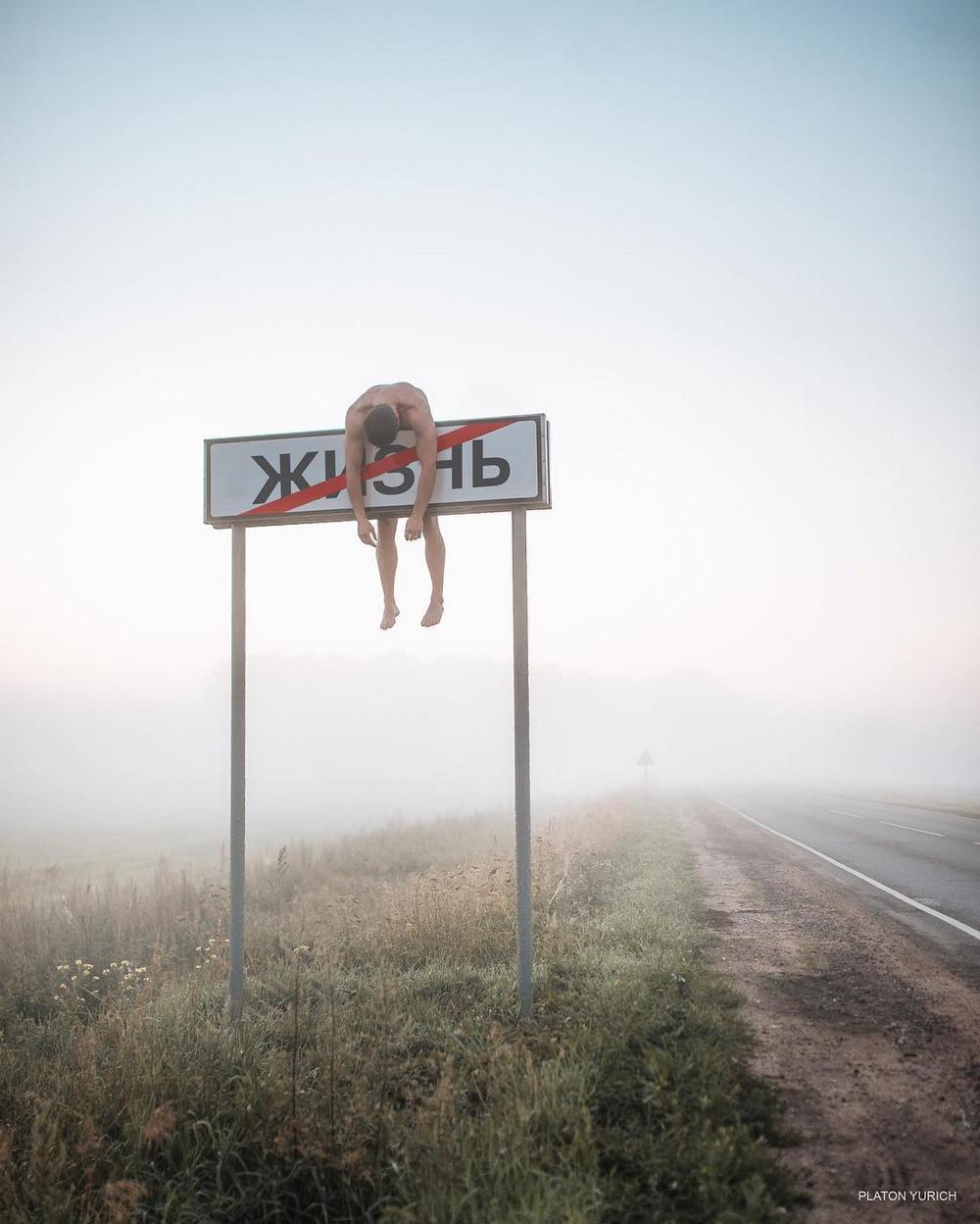 Сон или реальность? Сюрреалистические работы фотографа Платона Юрича