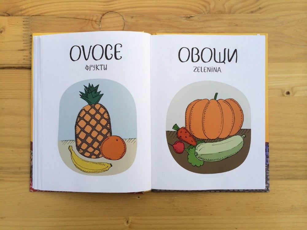 Смешные чешские картинки, картинки доброе