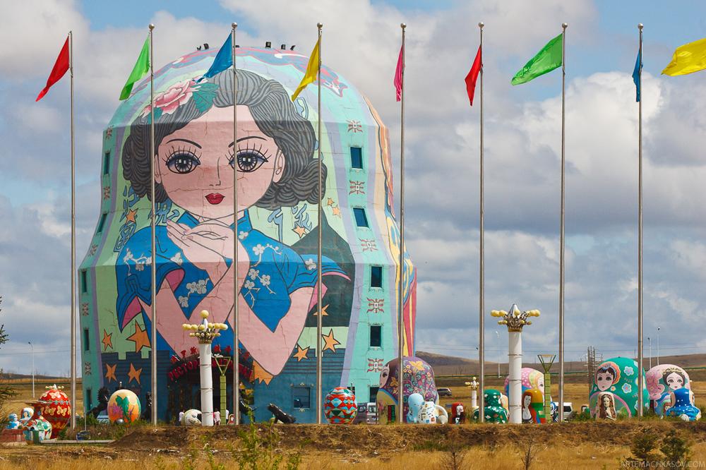 Китайский город для русских: фоторепортаж из Маньчжурии