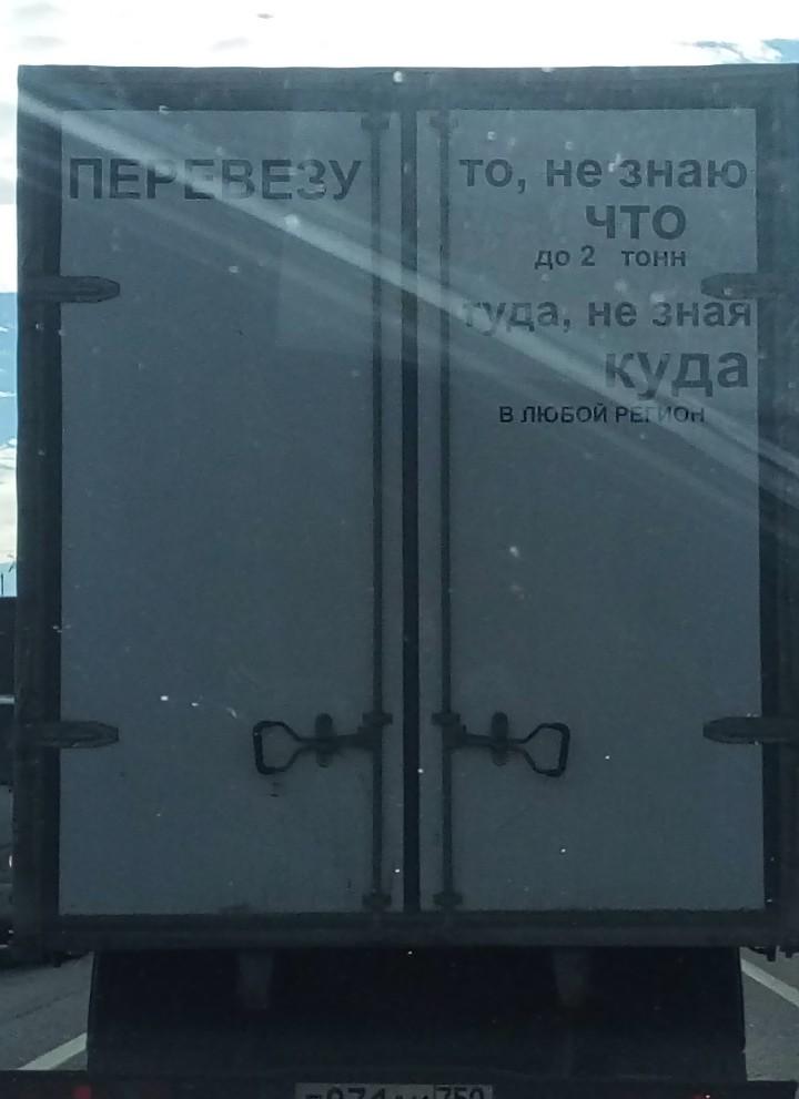 uEicAFMmzV-MIQ