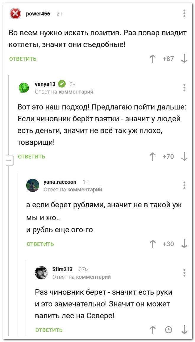 6zrpSy9Lzq2zcA