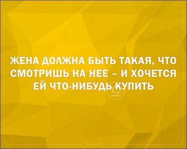 igor2-11111811432643_11
