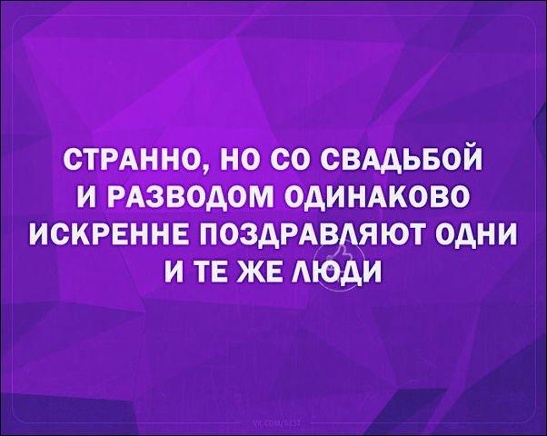 igor2-11111811432643_12
