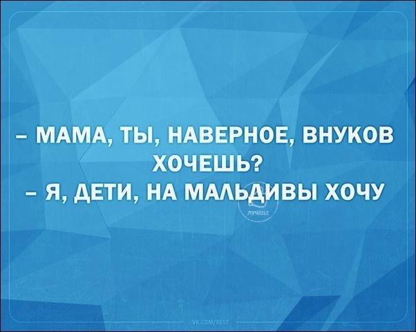 igor2-11111811432643_13