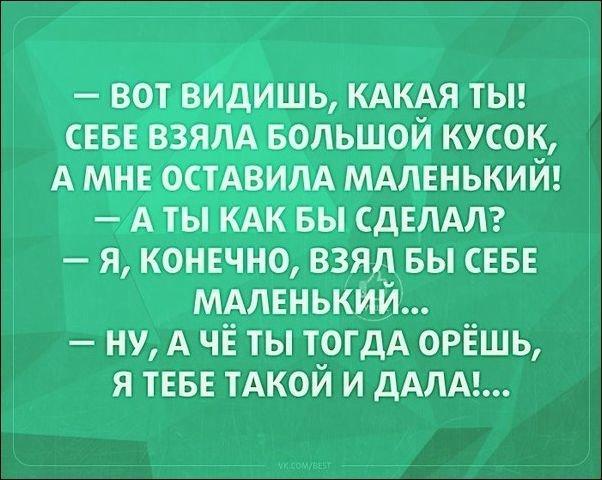 igor2-11111811432643_15