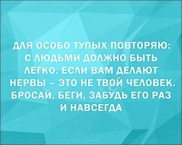 igor2-11111811432643_2