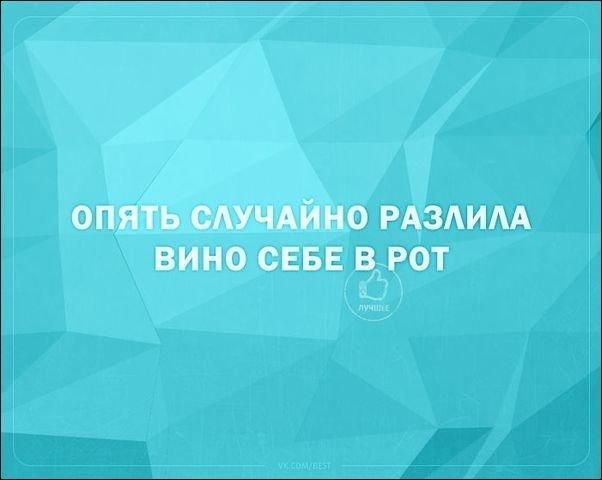 igor2-11111811432643_4