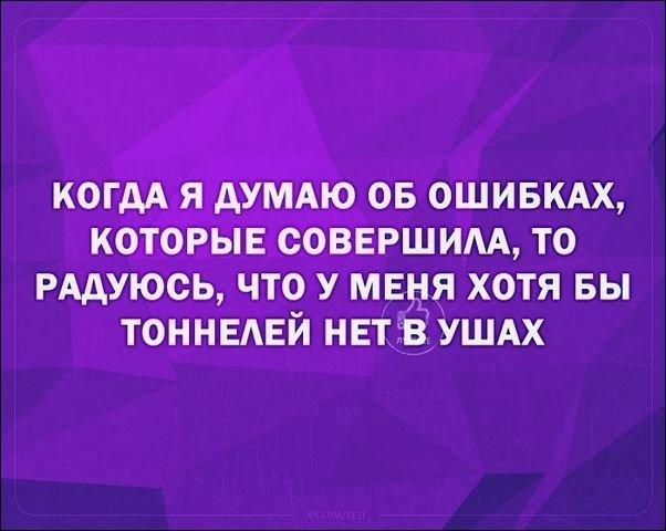igor2-11111811432643_5