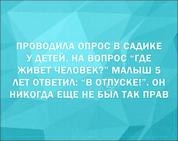 igor2-11111811432643_6