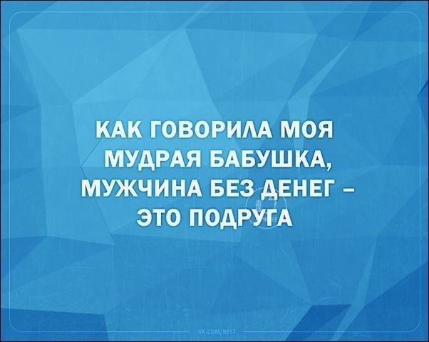 igor2-11111811432643_7