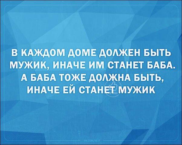 igor2-11111811432643_8