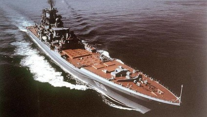 Ракетные крейсеры в Холодной войне