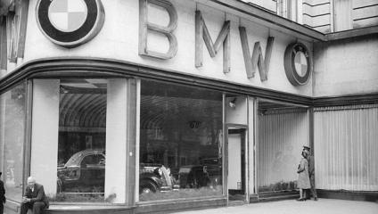 Общее прошлое: история Adidas, BMW и Siemens