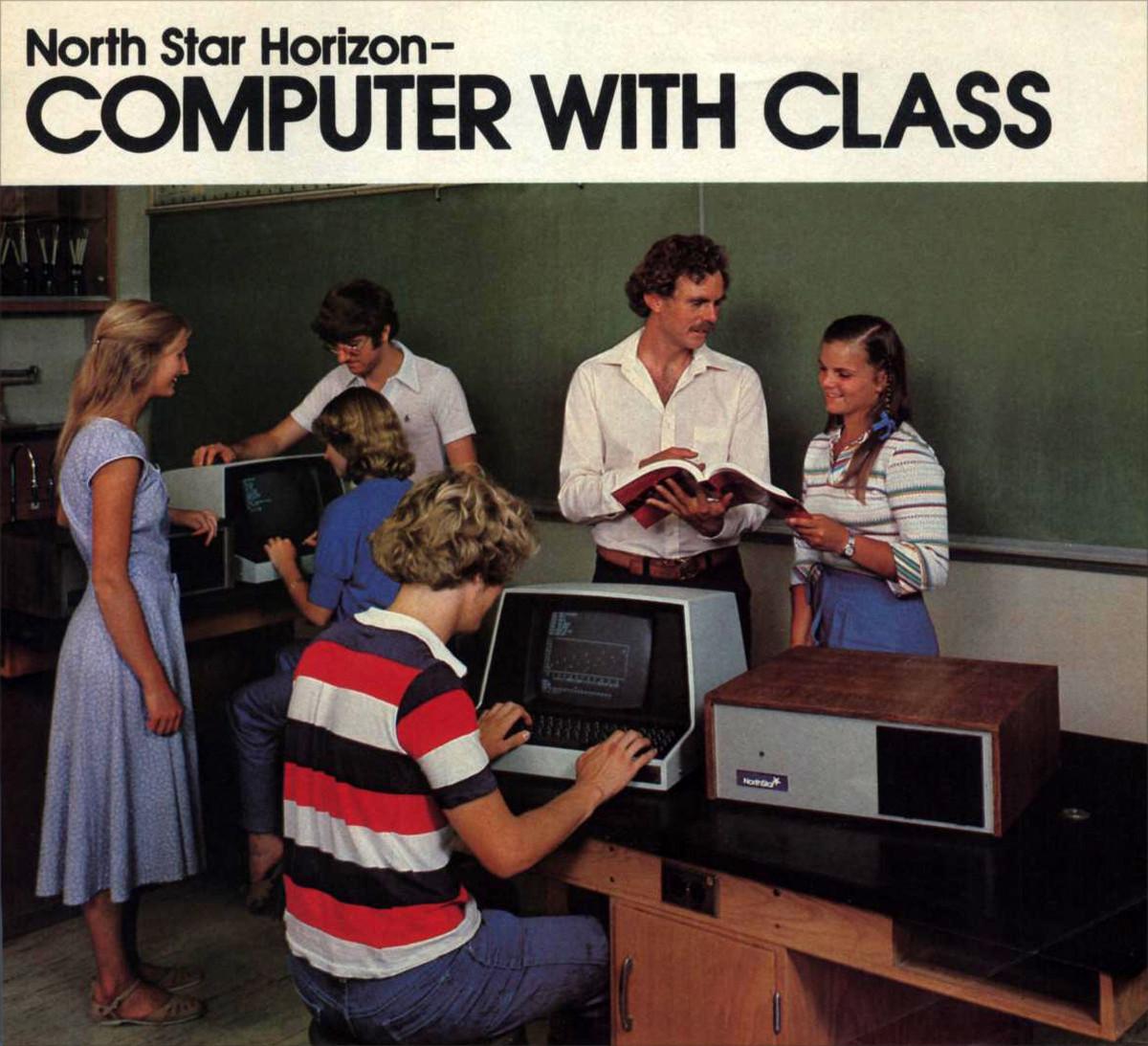 reklama_kompjuterov_iz_vosmidesiatyh-7