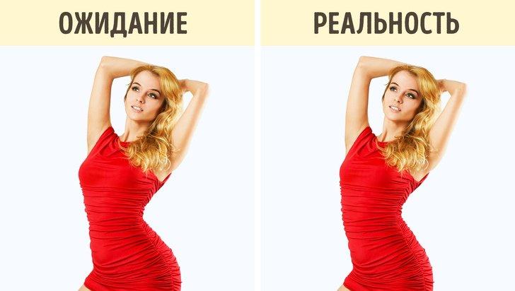 10мифов опохудении_ вкоторые мыпочему_то продолжаем верить (2)