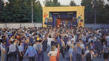 Советские дискотеки 1980-х в фото
