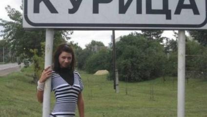 Самые смешные названия деревень и речек России: фото указателей