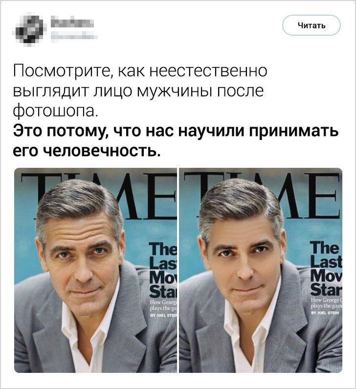 Как нас обманывают известные журналы: модель сравнила обложки с мужчинами и женщинами, которым за 50
