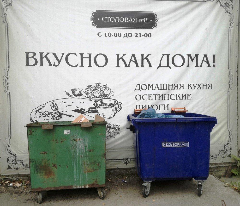 Удивительные снимки с российских просторов (2)