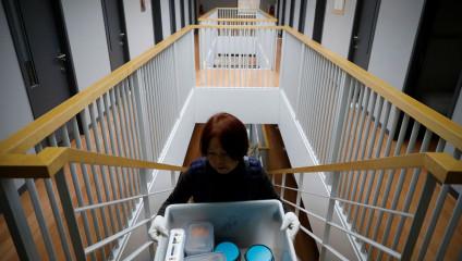 Южнокорейская тюрьма для отдыха от повседневности