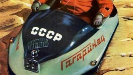Самые необычные изобретения в СССР