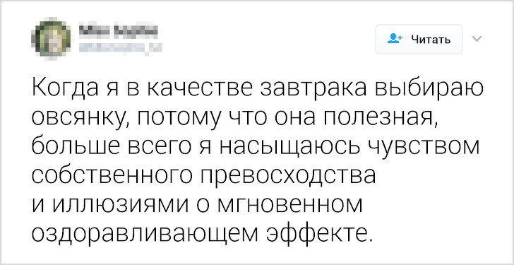 15метких твитов_ которые мужчины непоймут. Зато женщины подпишутся под каждым (1)