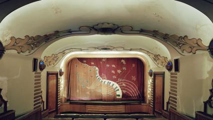 Cinémas – кинотеатры со всего мира глазами фотографа Стефана Заубицера