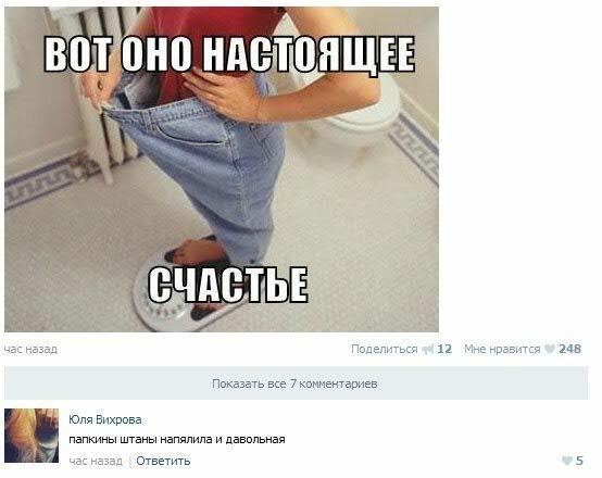 Подборка старых мемов и баянов_28 фото_ (13)