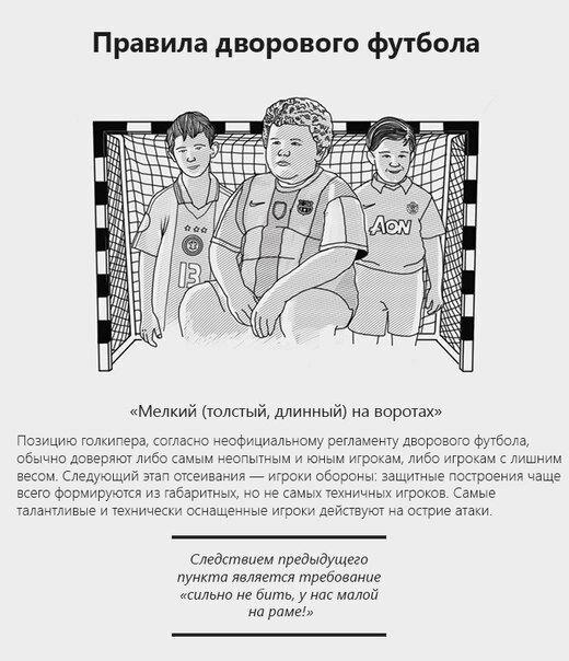 Подборка старых мемов и баянов_28 фото_ (7)