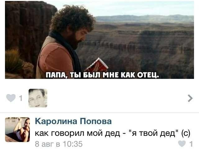 Подборка старых мемов и баянов_28 фото_ (8)