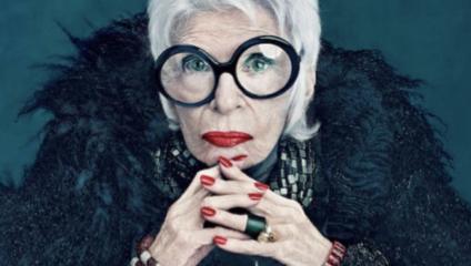 97-летняя икона стиля подписала крупный модельный контракт