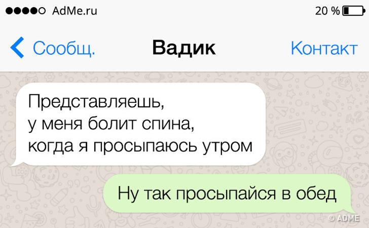 14СМС отлюдей_ которые свободно говорят натрех языках_ сарказма_ юмора иостроумия (5)