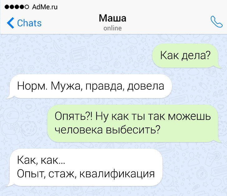 15СМС отлюдей_ укоторых язык острее ума (10)