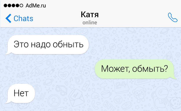 15СМС отлюдей_ укоторых язык острее ума (12)