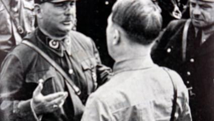 Германия: фотографии 1934 года