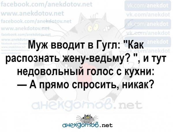 Лучшие анекдоты (12)