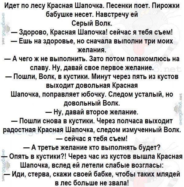 Лучшие анекдоты (18)