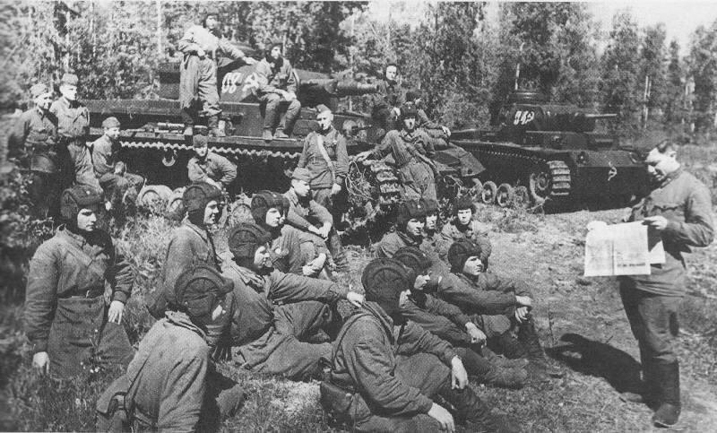 Немецкий средний танк T_III. Памятка бойцу РККА_17 фото_ (10)